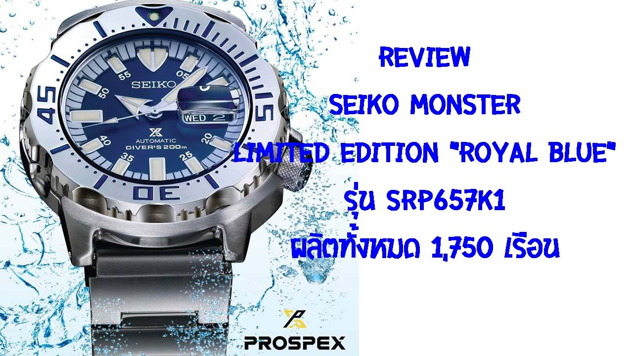 Seiko prospex green monster limited edition no stock! , men's.