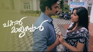 Pakal mayumbol [malayalam short film 2014] - hd