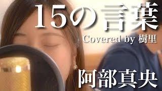 【添いうたちゃんねる】 チャンネルと務めるのはシンガーソングライター...
