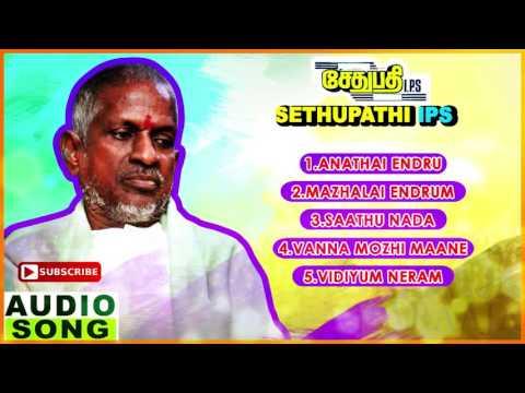 Sethupathi IPS Tamil Movie Songs   Audio Jukebox   Vijayakanth   Meena   Ilayaraja   Music Master
