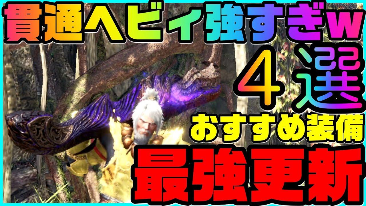 ハート ラージャン 【楽天市場】ビーレジェンド シリーズ