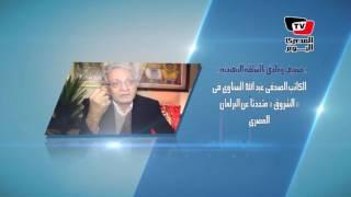 قالوا: عن مصر للقضاء علي الفساد.. والمشروع الذي يسعي لتنفيذه