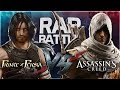 Рэп Баттл - Assassin's Creed vs. Prince of Persia