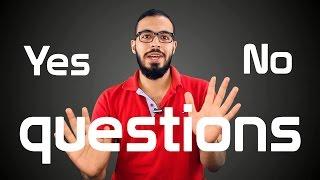 """كيف تسأل سؤال إجابته """" نعم """" أو """" لا """" في الانجليزي Yes or No Questions"""