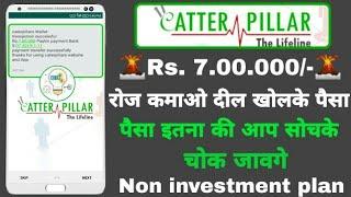 futurenet futureadpro hindi plan details