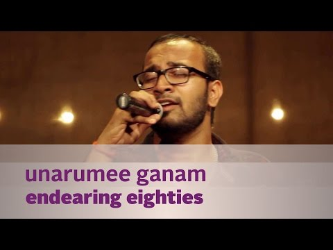 Unarumee Ganam - Endearing Eighties -...