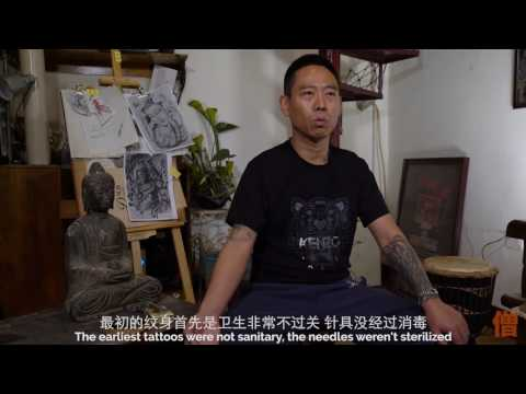 Monk TV   Tatted Up   Wumoren Tattoo (Beijing)   From Tatting Gangsters to Superstars