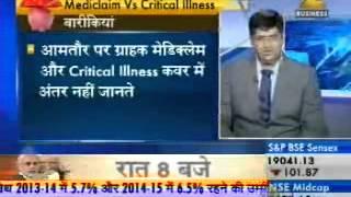 Mediclaim vs Critical illness