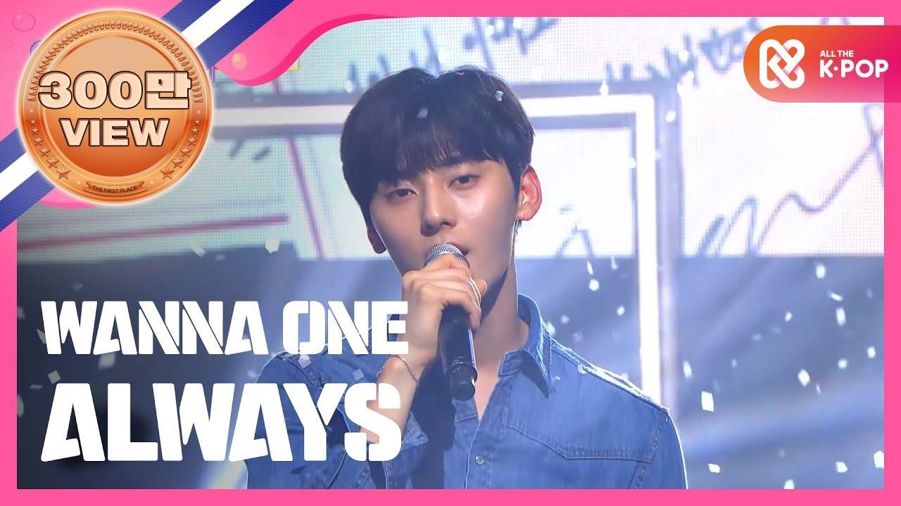 Show Champion EP.243 Wanna One - Always [워너원 - 이 자리에]