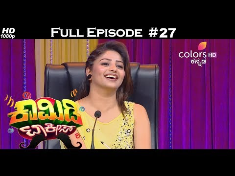 Comedy Talkies - 10th February 2018 - ಕಾಮಿಡಿ ಟಾಕೀಸ್ - Full Episode