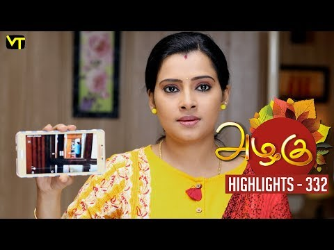 Azhagu Tamil Serial Episode 332 Highlights on Vision Time Tamil. Azhagu is the story of a soft & kind-hearted woman's bonding with her husband & children. Do watch out for this beautiful family entertainer starring Revathy as Azhagu, Sruthi raj as Sudha, Thalaivasal Vijay, Mithra Kurian, Lokesh Baskaran & several others. Stay tuned for more at: http://bit.ly/SubscribeVT  You can also find our shows at: http://bit.ly/YuppTVVisionTime  Cast: Revathy as Azhagu, Sruthi raj as Sudha, Thalaivasal Vijay, Mithra Kurian, Lokesh Baskaran & several others  For more updates,  Subscribe us on:  https://www.youtube.com/user/VisionTimeTamizh Like Us on:  https://www.facebook.com/visiontimeindia