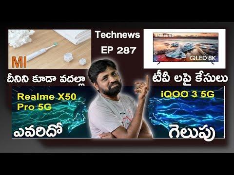 Technews Telugu,EP287,Mi Electric Tooth Brush,Realme X50 Pro Launch,|| In Telugu ||