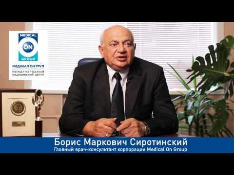 Северо-Кавказский многопрофильный медицинский центр (г