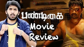 Pandigai Movie Review By Review Raja | Its Another Hit For Krishna ? | Krishna, Anandhi, Feroz