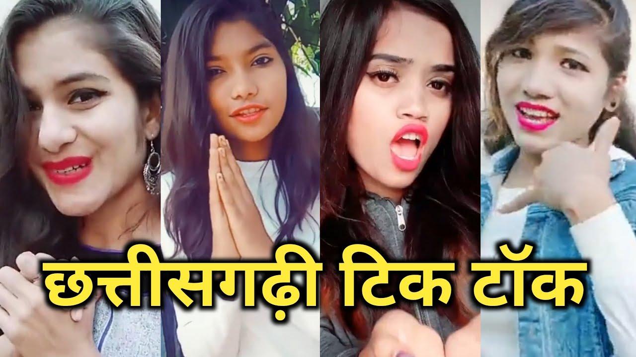 Mix Chhattisgarhi Comedy Tik Tok Video, cg tik tok , cg funny tiktok video, Viral Cg DJ Mix Song