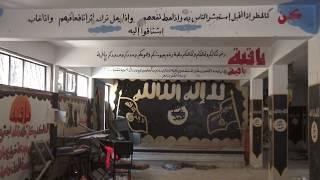 Школа смертников ИГИЛ