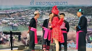Noj Peb Caug Xiengkhuang lom zem Heev Li