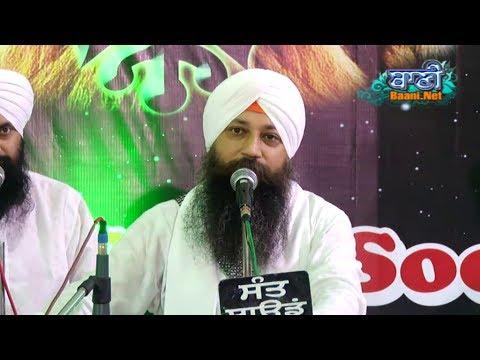 Bhai Gursharan Singh Ji Ludhiana Wale at Krishna Nagar On 15 July 2017