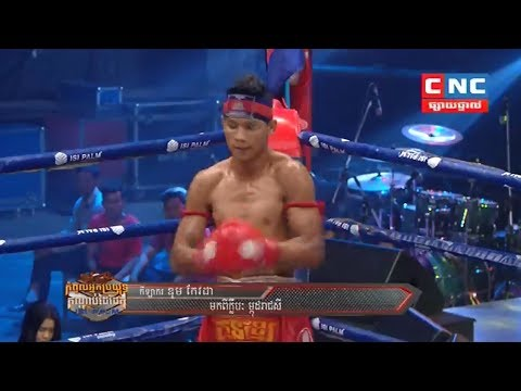 Dum Keoda vs Phithsaifa(thai), Khmer Boxing CNC 13 May 2018, Kun Khmer vs Muay Thai