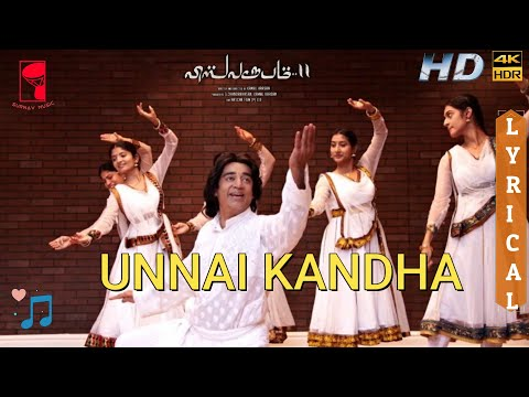 unnai kaanaadha song lyrics