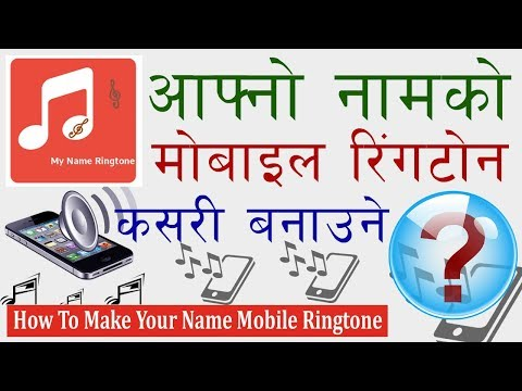 [Nepali] How To Make Your Name Ringtone For Your  Android Mobile II  Android App Review