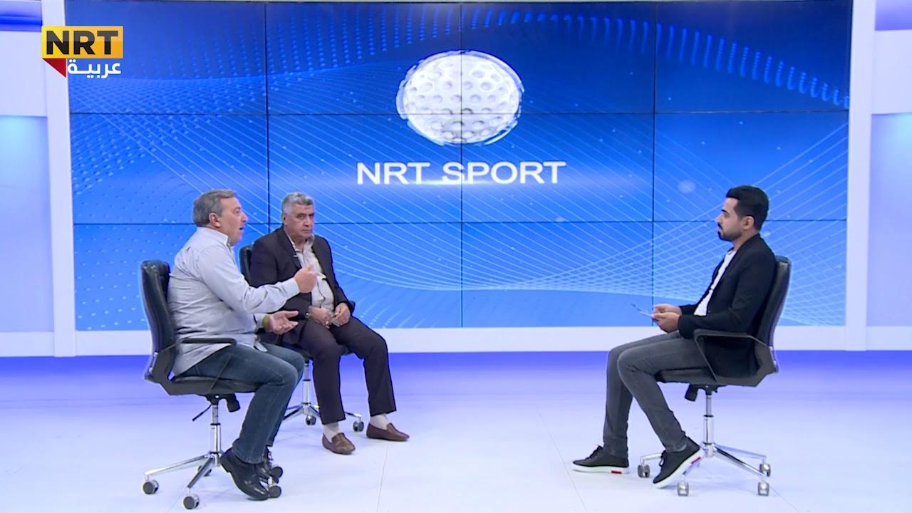 Nrt Sport