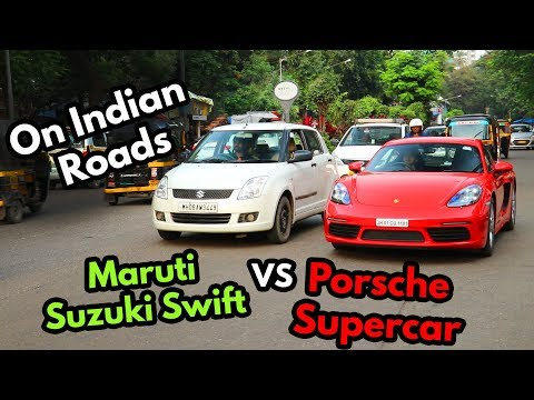 Maruti Swift vs Porsche Supercar DRAG RACE on Indian Streets | You Can't even guess who won