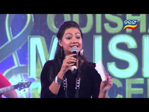 Odisha Music Concert 2018 @ Rourkela | Full Episode | Tarang Music