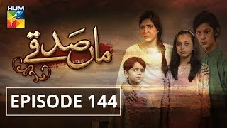 Maa Sadqey Episode #144 HUM TV Drama 10 August 2018