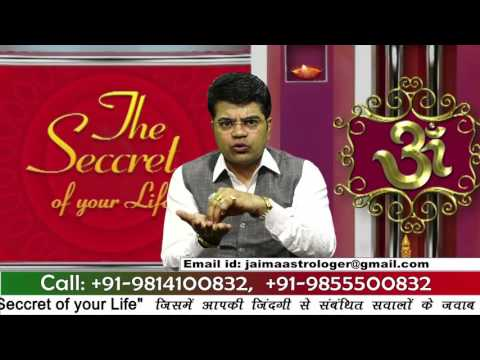 Astrology talk: How metals (dhatu) affect your stars, kundli and life (Episode 145)