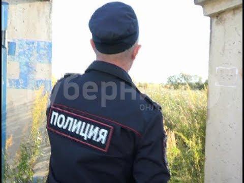 Хабаровский патрульный вытащил ребенка из болота. Mestoprotv