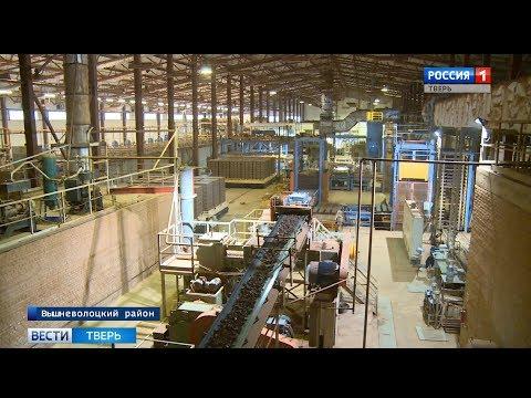 В Тверской области «Вышневолоцкая керамика» расширяет рынок сбыта