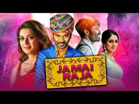 Jamai Raja Tamil Hindi Dubbed Movie | Dhanush, Hansika Motwani, Manisha Koirala