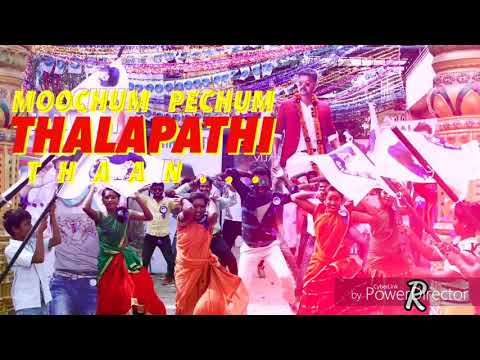 Visiri- Thalapathy Fans  dance -  by ...