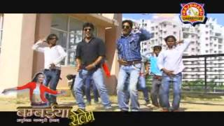 HD New 2014 Hot Adhunik Nagpuri Songs || Ranchi Ranchi E Ranchi Re || Manoj Sahari, Vishnu