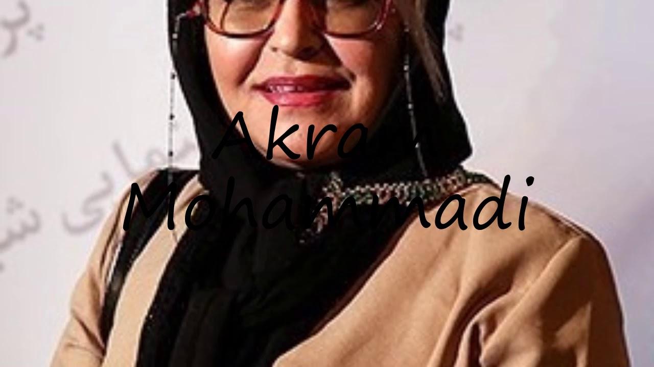 Akram Mohammadi Akram Mohammadi new pictures