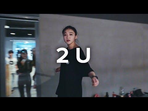 2 U - Pink Slip ft. Anthony Pavel / Yoojung Lee Choreography