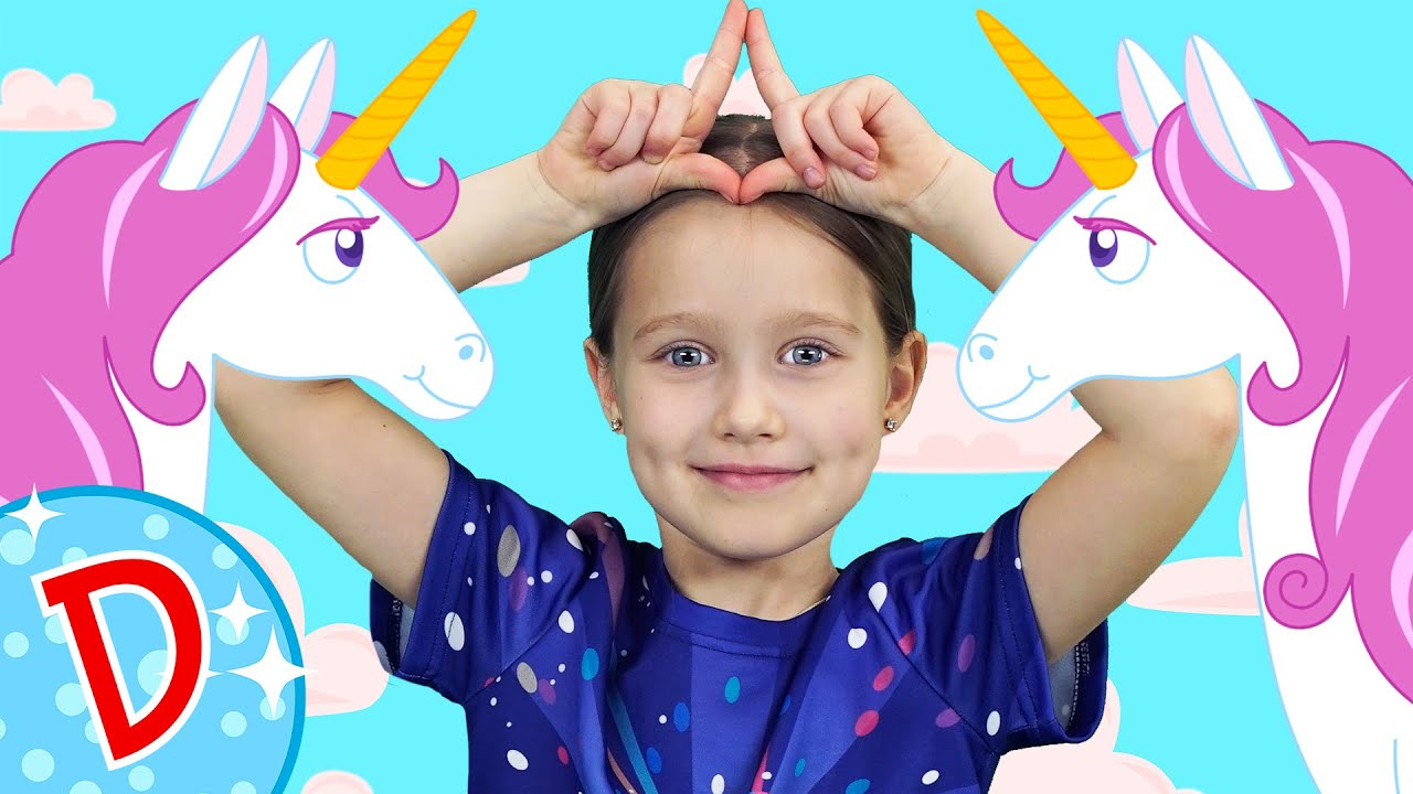Диско - ЕДИНОРОГ - Принцессы - Песенка про Единорога - Танцуем со Стешей Дети