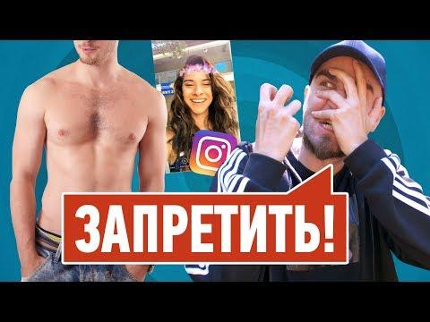 ТОП5 ВЕЩЕЙ, КОТОРЫЕ