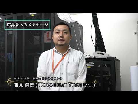 Yoshimi Message Ver1