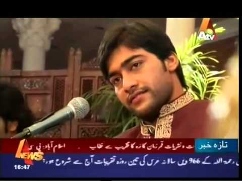 We Babla Sada Chiryaan Da Chamba by Ali Abbas   YouTube