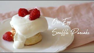 수플레 팬케익 달걀1개 레시피 ft.손머랭치기 | On…