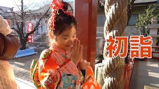 VISITA DI CAPODANNO A UN SANTUARIO 初詣 [JAPAN VLOG #8]日本語字幕