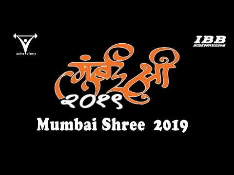 Mumbai Shree 2019 Finals  Live