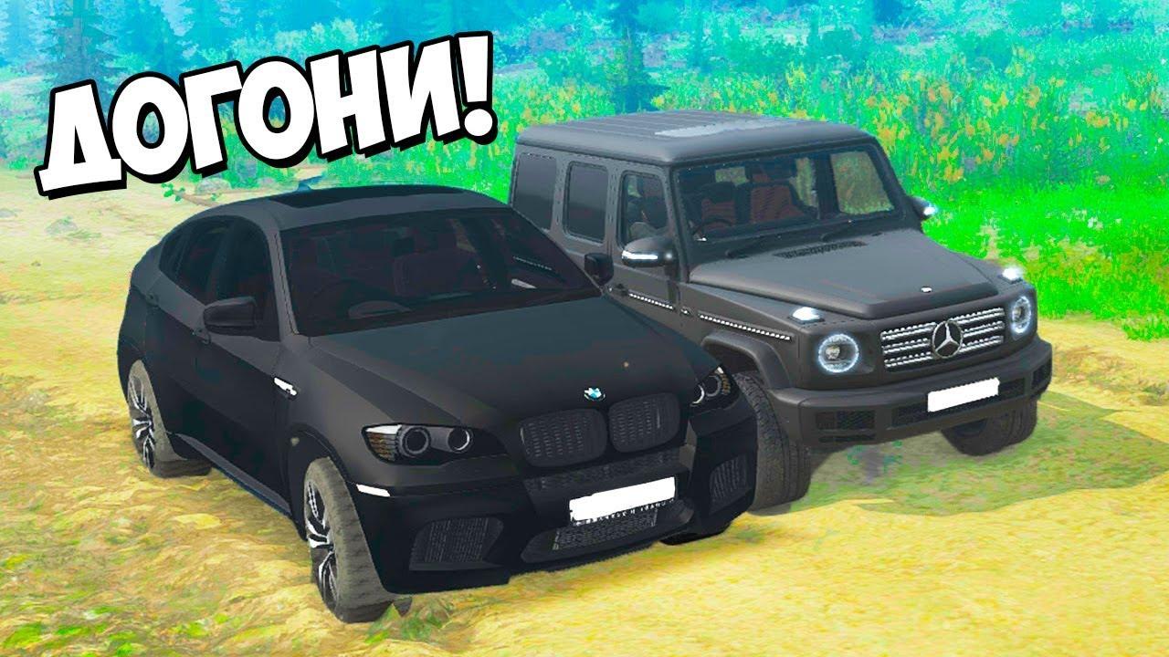 ЧТО КРУЧЕ? ГЕЛИК ПРОТИВ BMW X6M! ГОНКИ ПО БЕЗДОРОЖЬЮ В ГЛУХОМ ЛЕСУ! ОФФРОАД В SPINTIRES MUDRUNNER