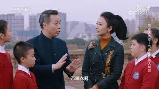 [跟着书本去旅行]如何从诗句中看出含元殿的恢弘气势?  课本中国