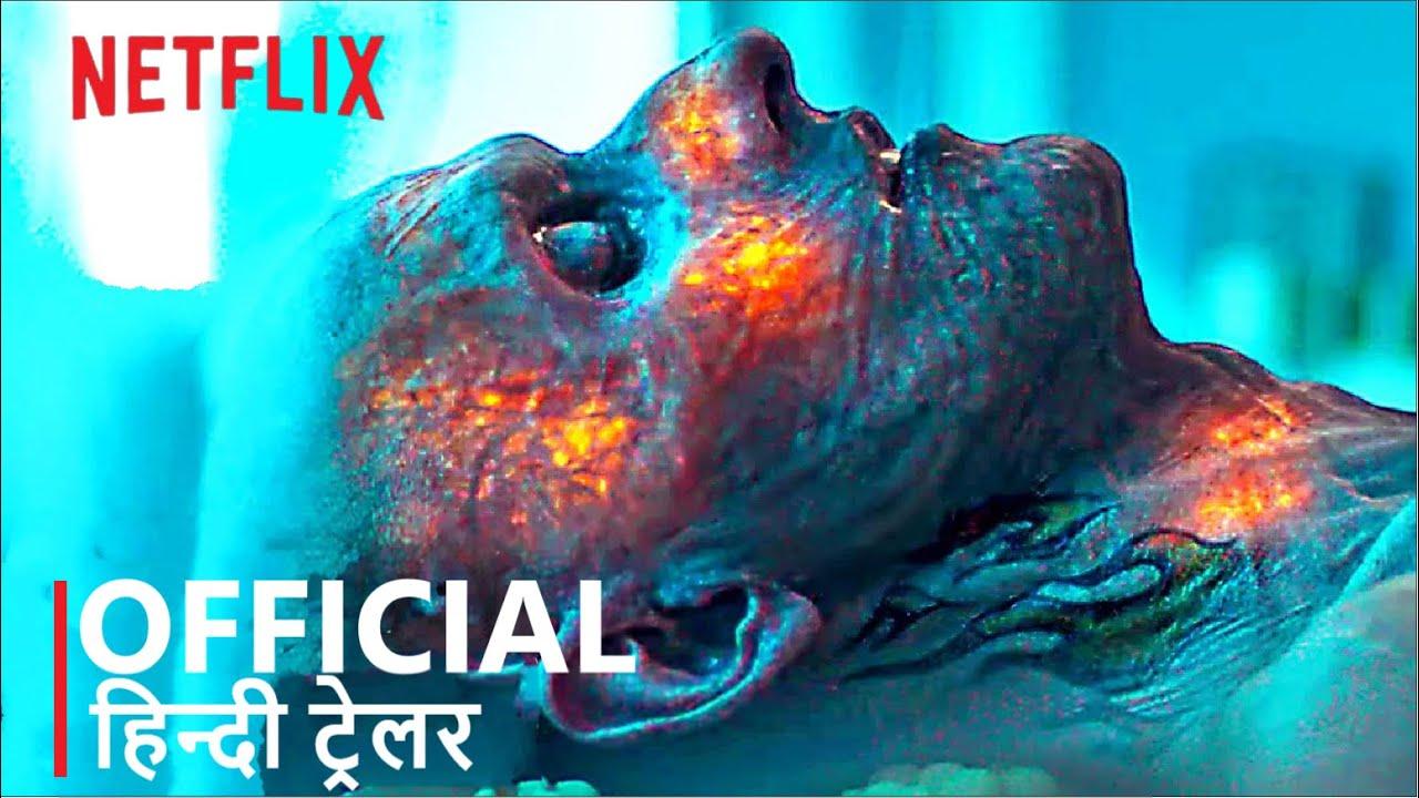 How I Became a Superhero | Official Hindi Trailer | हिन्दी ट्रेलर