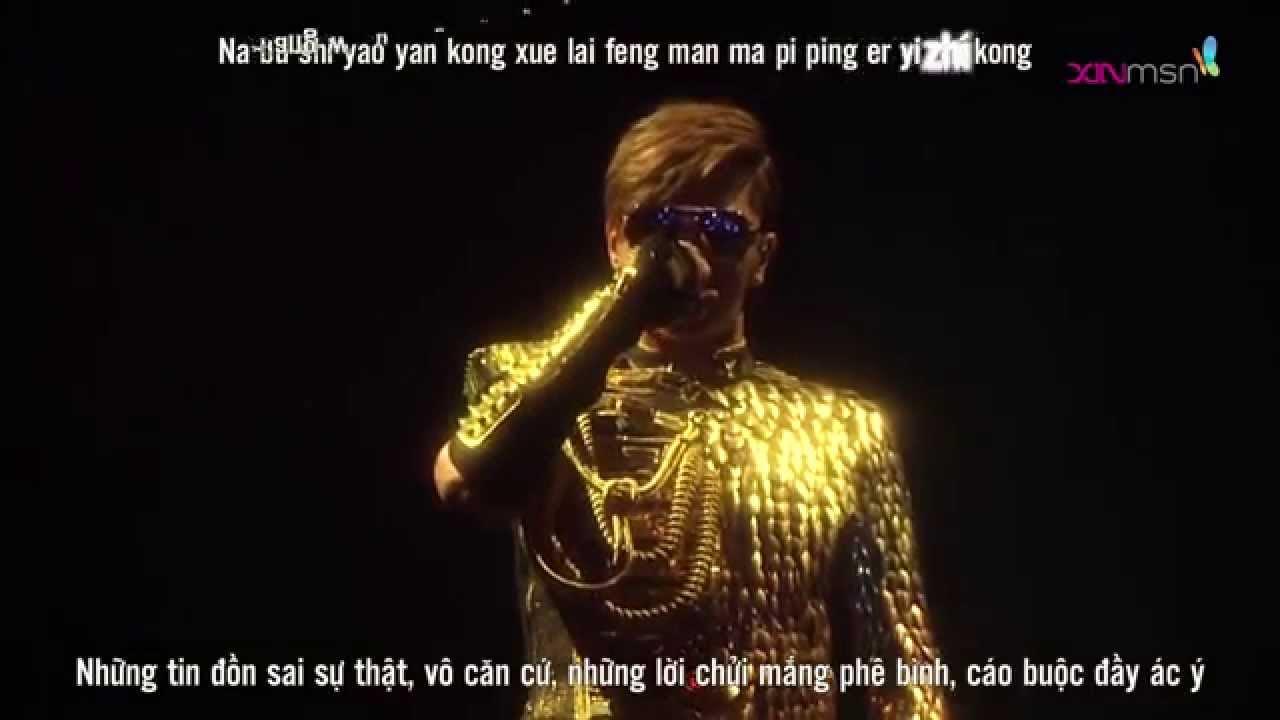 [Kara+Vietsub] Sư tử gầm- La Chí Tường/ 狮子吼- 羅志祥 (Short ver Live)