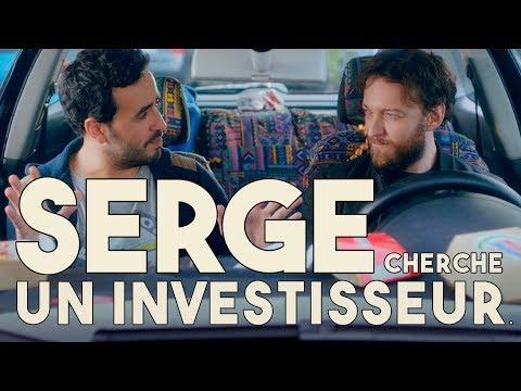 Serge Le Mytho #27 - Serge cherche un investisseur