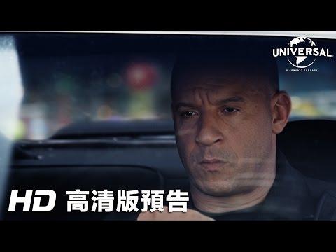 狂野時速8 (2D版) (Fast & Furious 8)電影預告